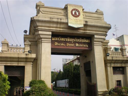รวมห้องเช่าใกล้ มหาวิทยาลัย ธุรกิจบัณฑิตย์ (Dhurakij Pundit University)